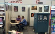 Выставка WELDEX / Сварка 2014 в г. Санкт-Петербург. Ремонтные технологии